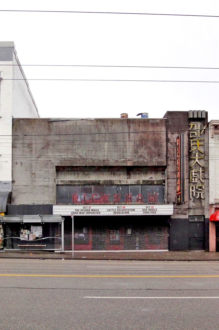 #5 Rickshaw Theatre Vancouver.jpg